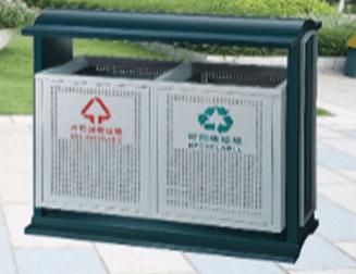 thùng rác đôi